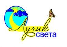b_220_0_16777215_00_images_news_2014_luchik_svwta_logo.jpg