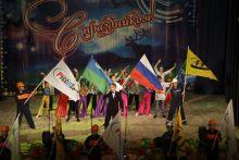 b_220_0_16777215_00_images_news_2017_den_neft_01.jpg