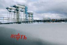 b_220_0_16777215_00_images_news_2019_neft_50.JPG